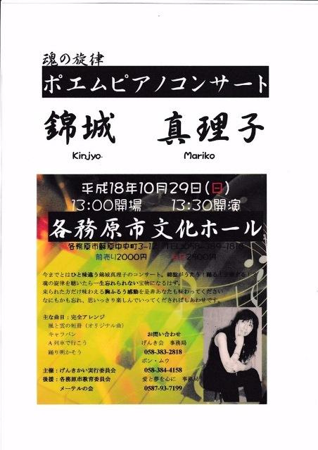 活動記事4