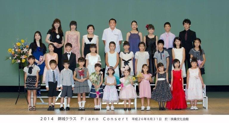 子どもピアノ教室画像